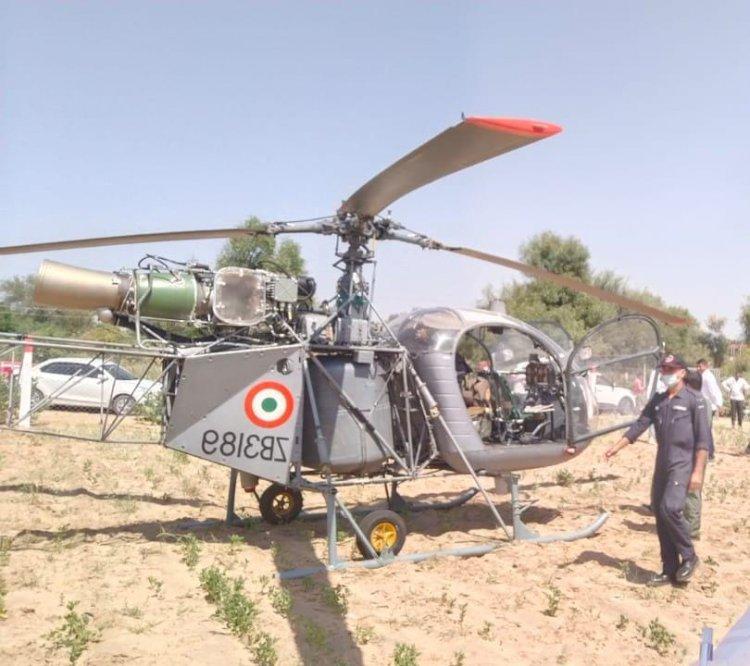 तकनीकी खराबी के चलते सेना के हेलीकॉप्टर  ने की खेत में इमरजेंसी लैंडिंग, प्रशासन मौके पर