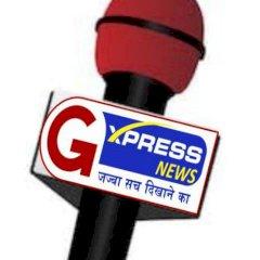 ज़ी Express News (मयंक जोशीला)